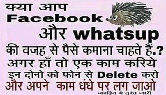 Earn-fron-Facebook-and-Whatsapp