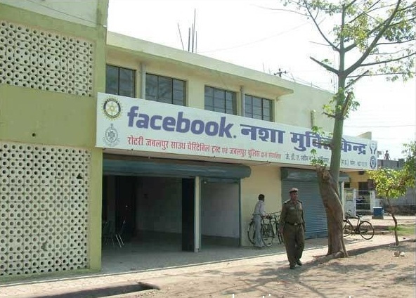 How-to-get-rid-of-Facebook-addiction-in-India-Funny-Picture