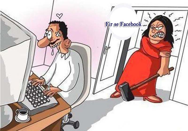 Fir-Facebook-Funny-Image