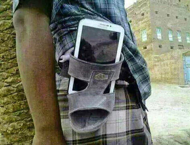 Funny-Indian-People-Mobile-