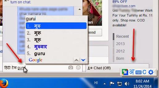 google hindi input 3