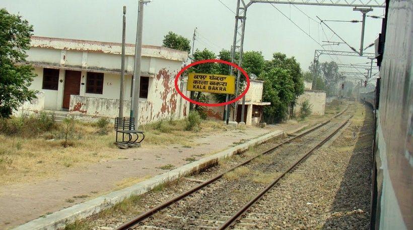 kala-bakra-punjab-places-with-weird-name