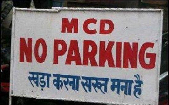 MCD-sign